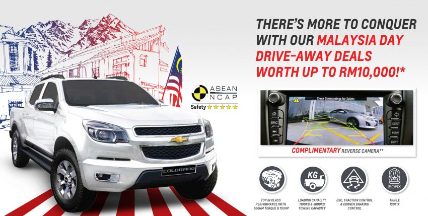 Chevrolet国庆促销,Cruze折扣2万令吉+赠送原厂配件! Image #4049