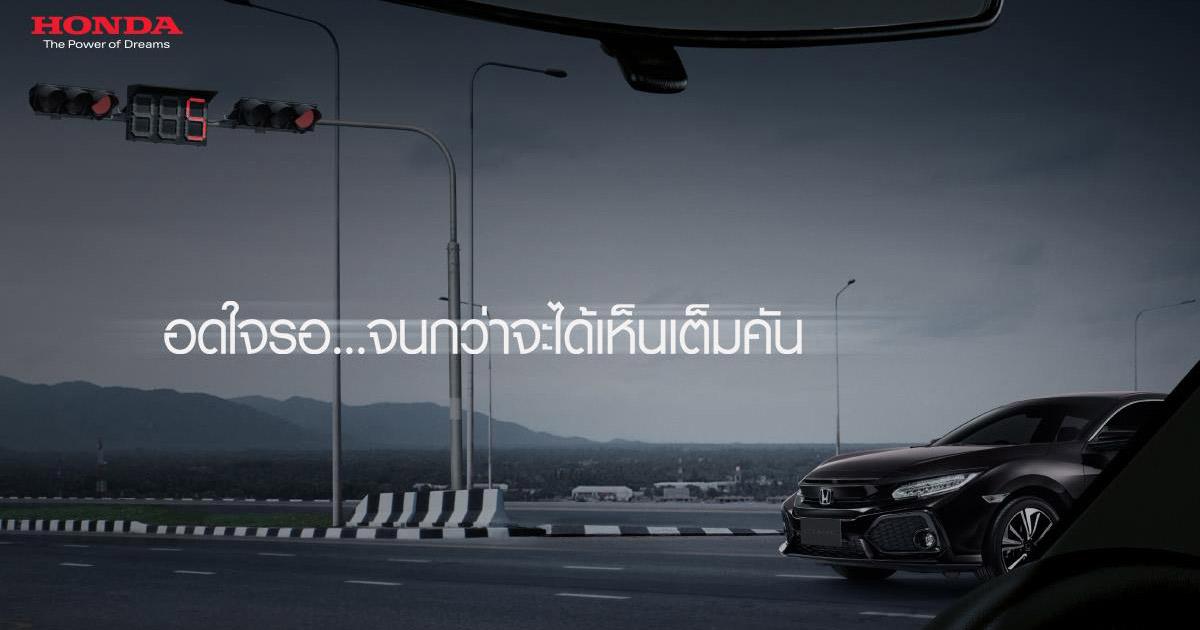 图,Honda Civic Hatchback 将登陆泰国! Honda-Civic-Hatchback ...
