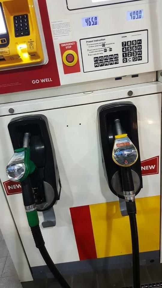 有人凌晨打贵油?Shell 发文告澄清是系统错误已补救。 Image #30156