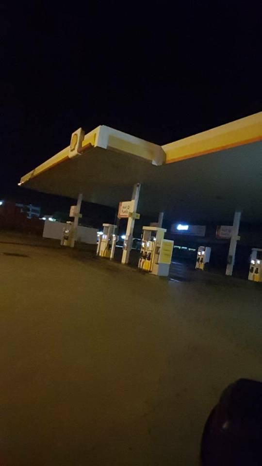 有人凌晨打贵油?Shell 发文告澄清是系统错误已补救。 Image #30160