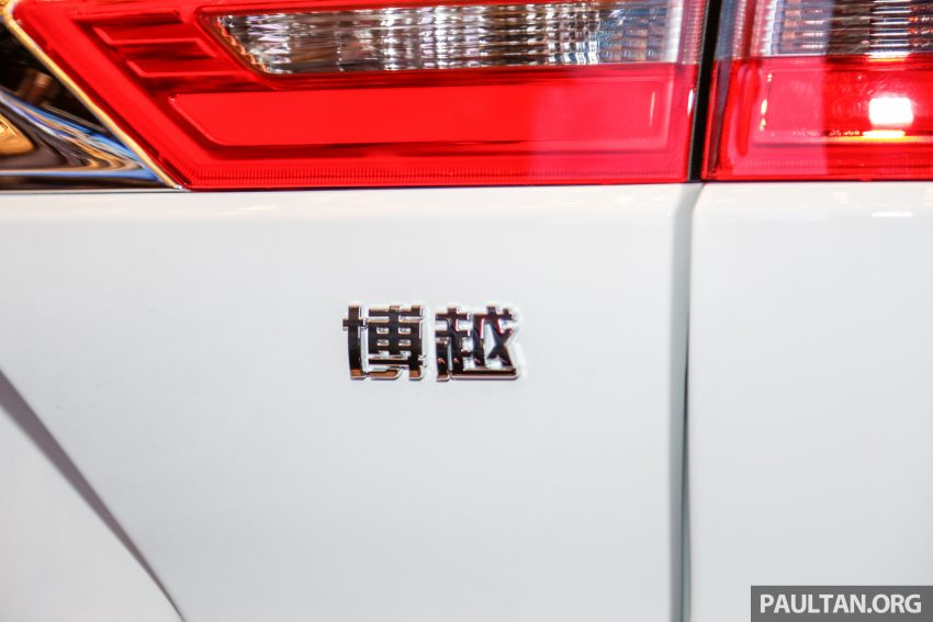 DRB-Hicom 与吉利签约现场,吉利博越 SUV 公开展示。 Image #33929