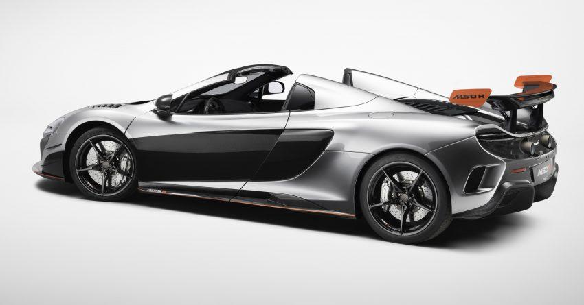 McLaren 专为车主打造 MSO R Coupé / Spider, 仅此一对! Image #45506