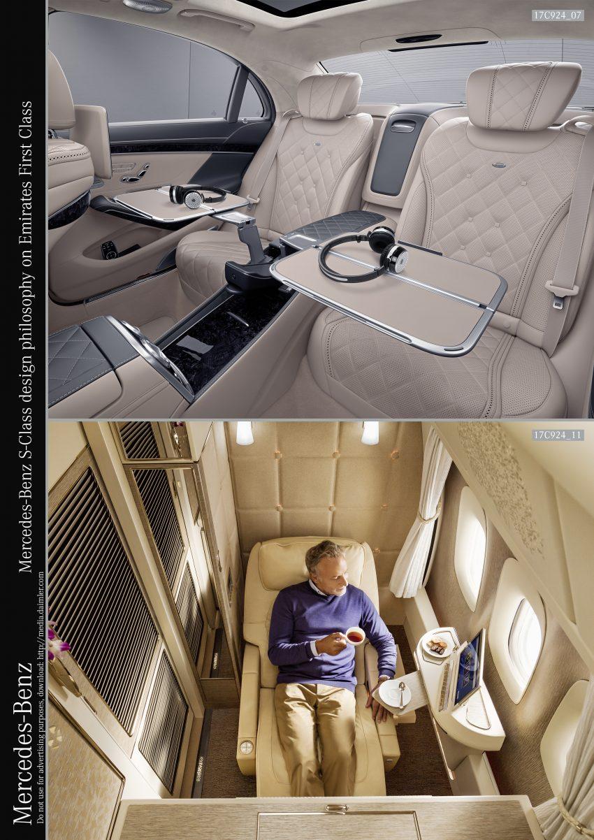 奢华到连航空公司也来借鉴!Mercedes-Benz S-Class 的内装成为阿联酋航空客机全新头等舱套房的设计灵感来源! Image #48564