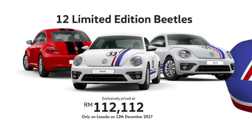 汽车也能网购! Lazada可买到限量版 Volkswagen Beetle! Volkswagen Beetle