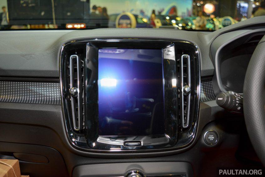 小雷神 Volvo XC40 正式登入新加坡,T5 两种等级可选! Image #54516