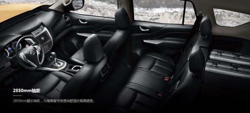 中国正式发布 Nissan Terra,五人座SUV,非承载式车体 Image #65992