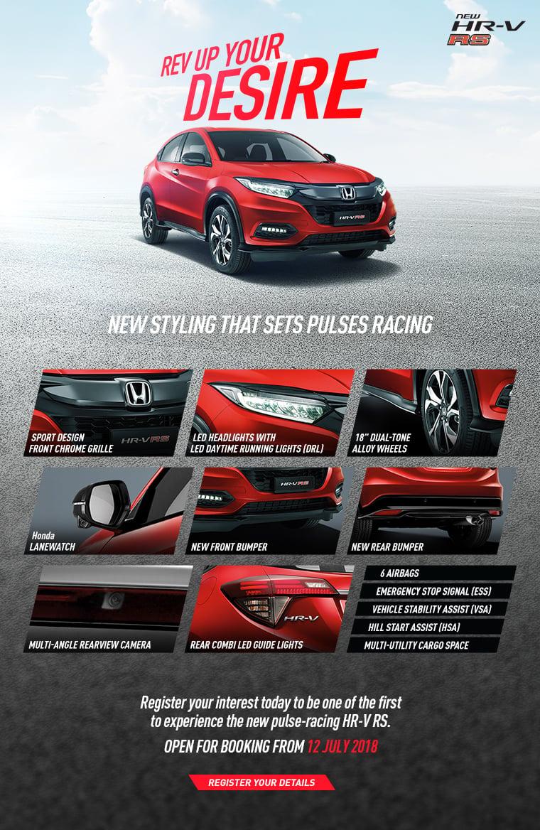 小改款 Honda HR-V 本地开放预订,将会新增 RS 版本 Image #72328