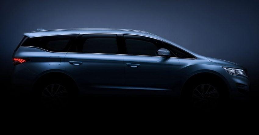 吉利发布全新MPV预告图,下一代 Proton Exora 原型车? Image #77117