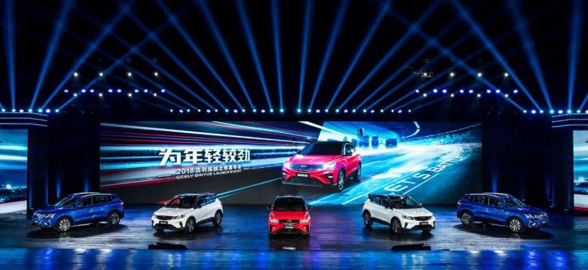 中国正式发布吉利缤越,入门级SUV将很快登陆大马? Image #81264