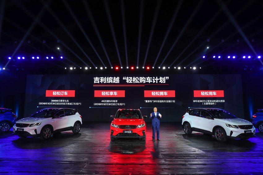 中国正式发布吉利缤越,入门级SUV将很快登陆大马? Image #81265
