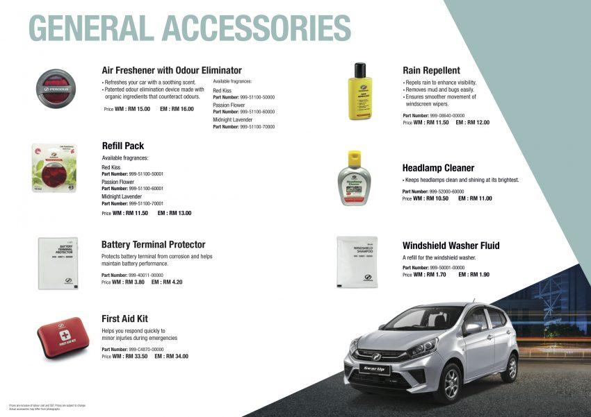 2019 Perodua Axia 小升级开售, VSC入列, 新增跨界等级 Image #106166