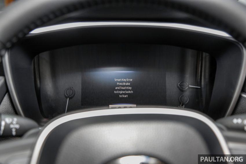 全新 Toyota Corolla 本地上市,两个等级,售RM129k起 Image #107843