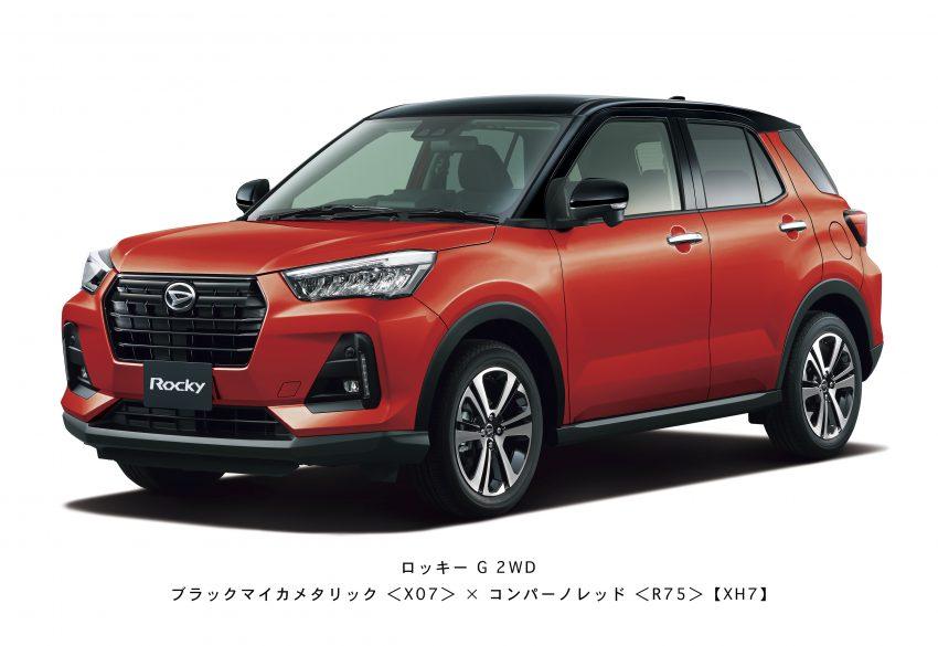 Daihatsu Rocky 正式在日本上市发售,价格从RM59k起 Image #110336