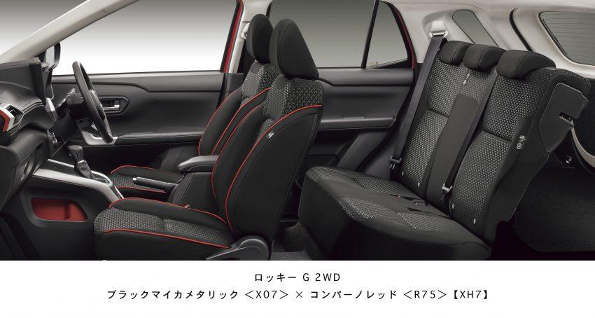 Daihatsu Rocky 正式在日本上市发售,价格从RM59k起 Image #110339