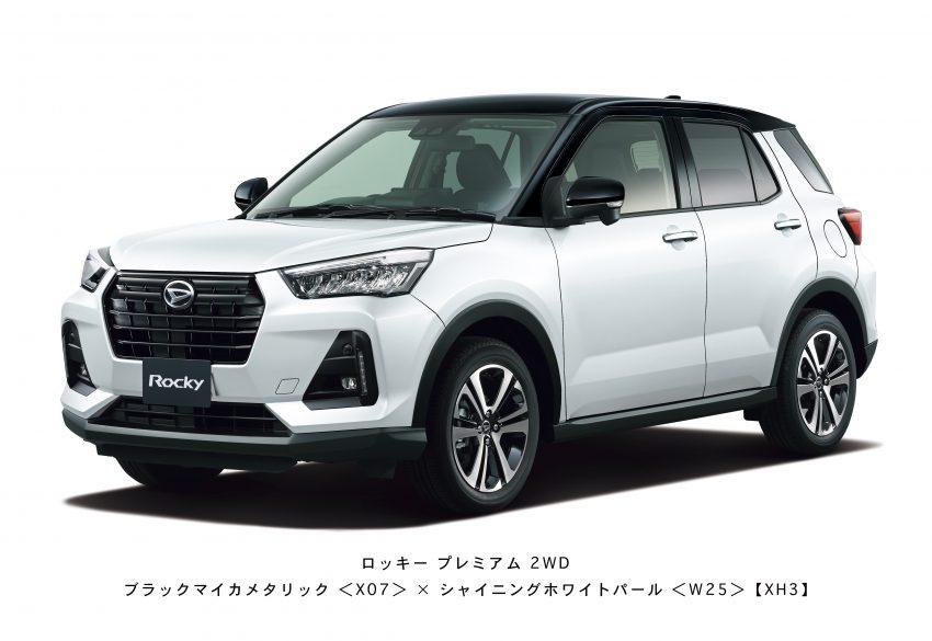 Daihatsu Rocky 正式在日本上市发售,价格从RM59k起 Image #110340