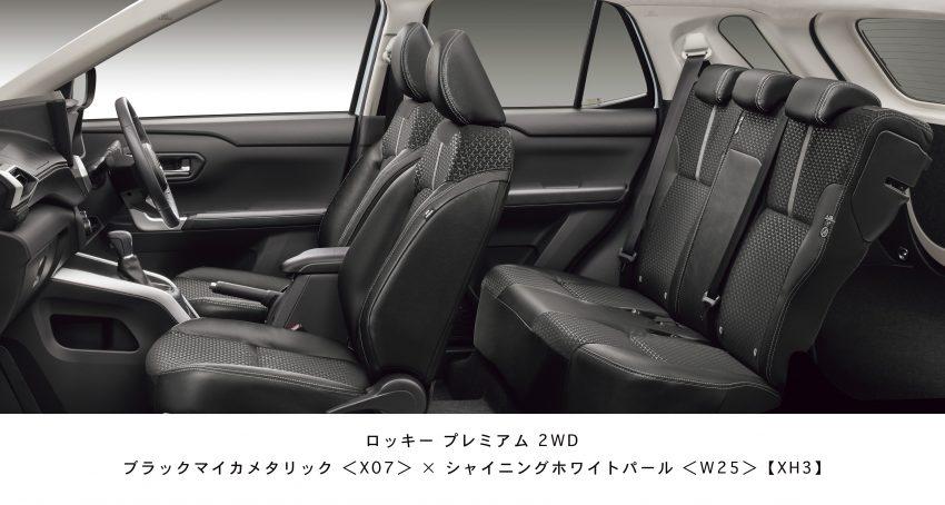 Daihatsu Rocky 正式在日本上市发售,价格从RM59k起 Image #110342