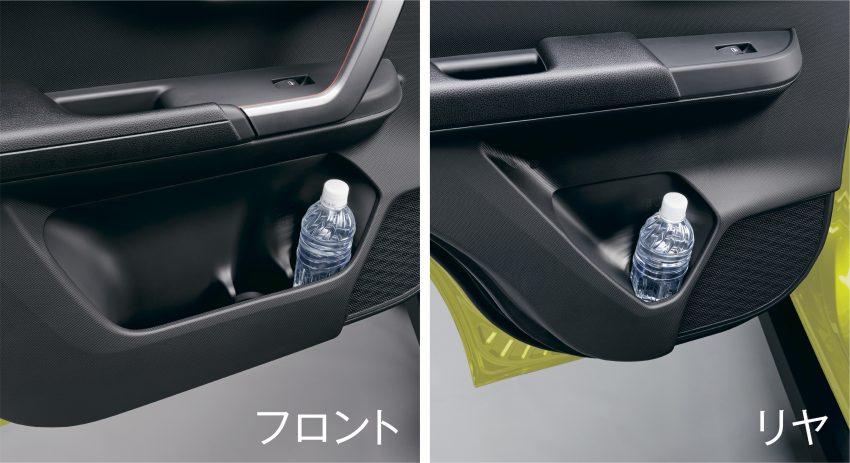 Daihatsu Rocky 正式在日本上市发售,价格从RM59k起 Image #110420