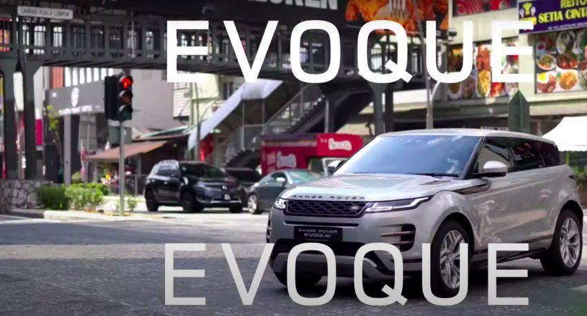 全新二代 Range Rover Evoque 确认本周五我国线上发布 Image #125430