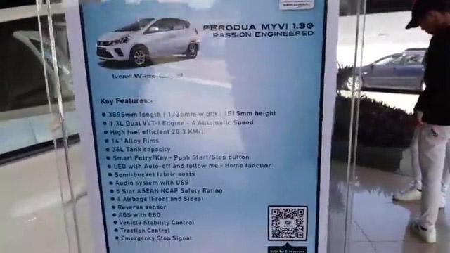 第三代 Perodua Myvi 登陆文莱,首见 S-Edition 运动版本 Image #127158