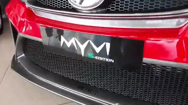 第三代 Perodua Myvi 登陆文莱,首见 S-Edition 运动版本 Image #127143