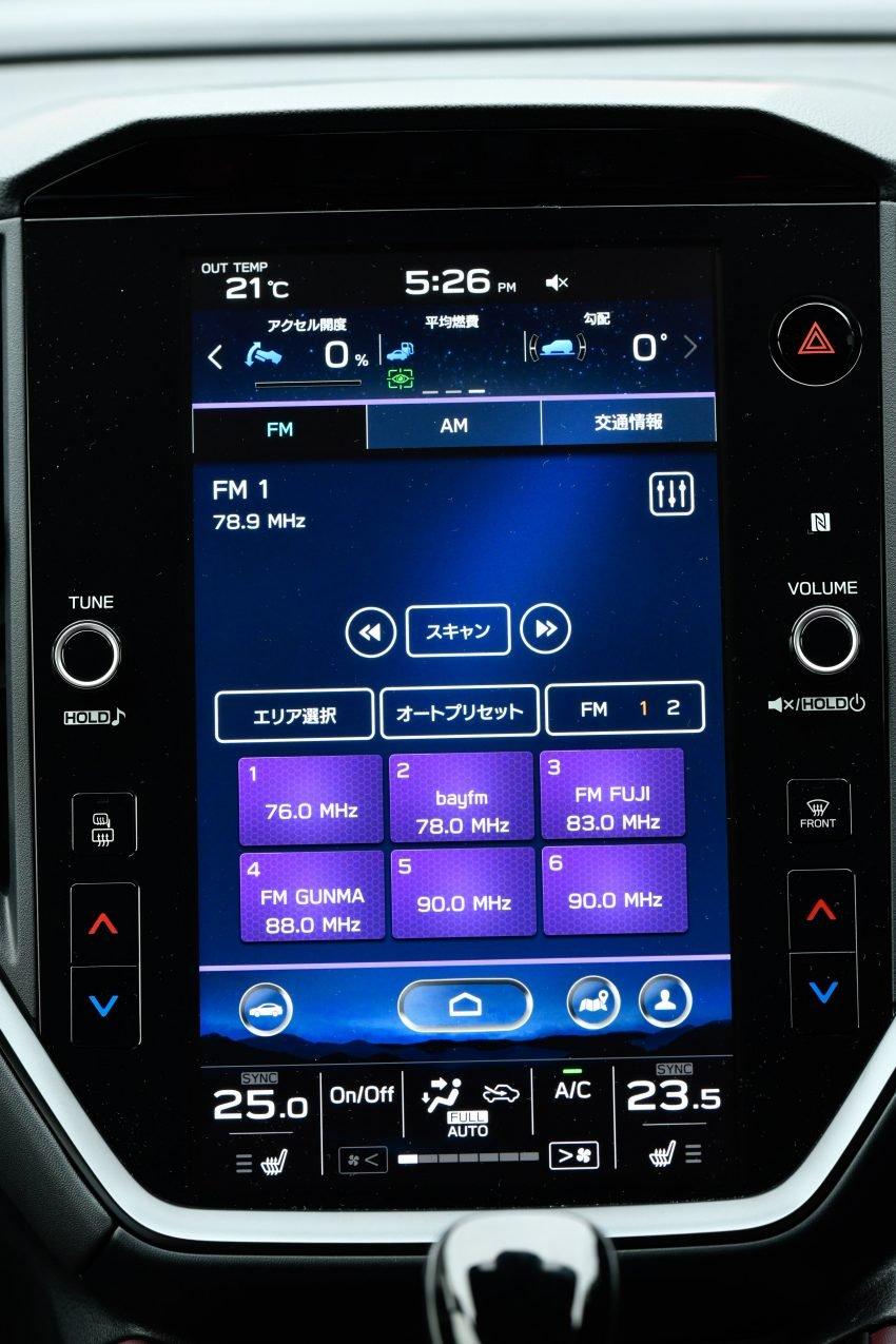 第二代 Subaru Levorg 全球首发, 新引擎, 安全性全面进化 Image #132282