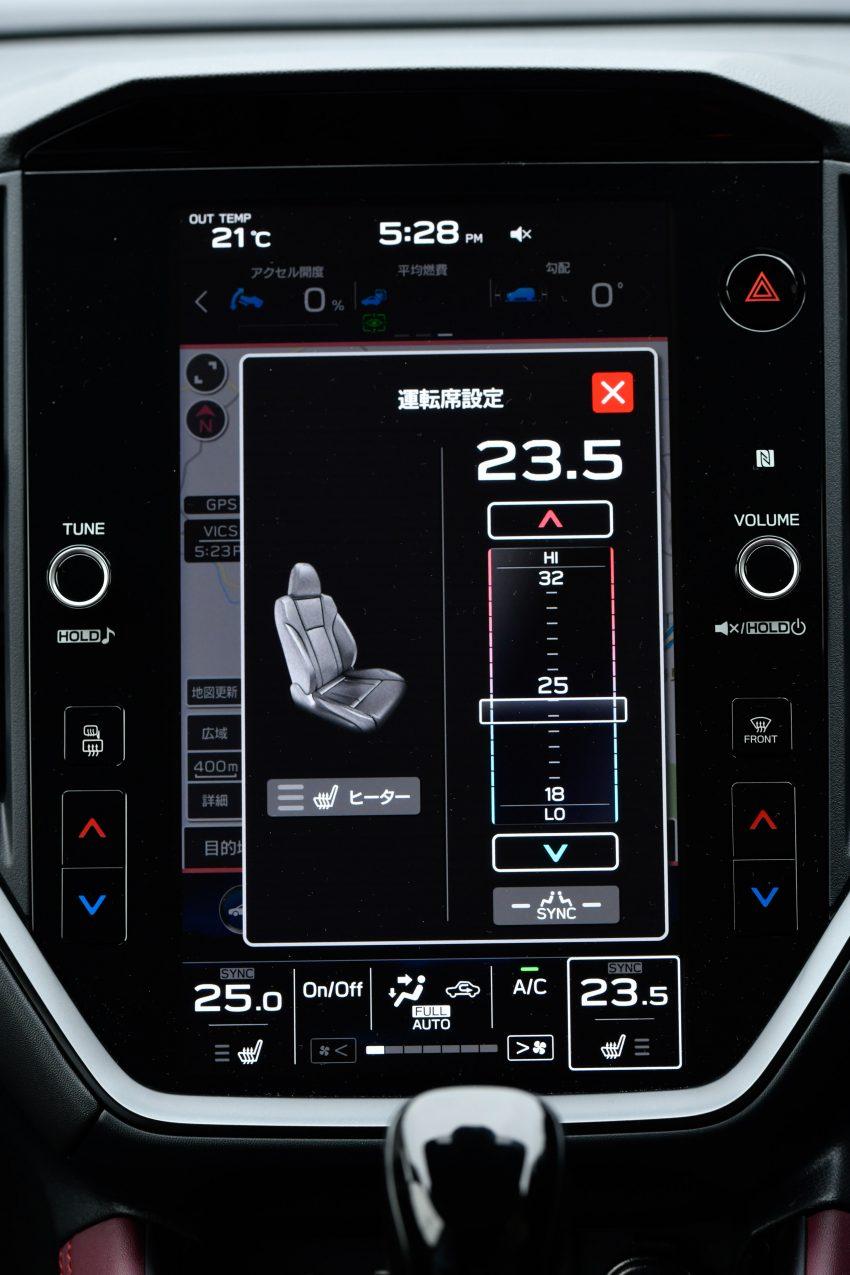 第二代 Subaru Levorg 全球首发, 新引擎, 安全性全面进化 Image #132284