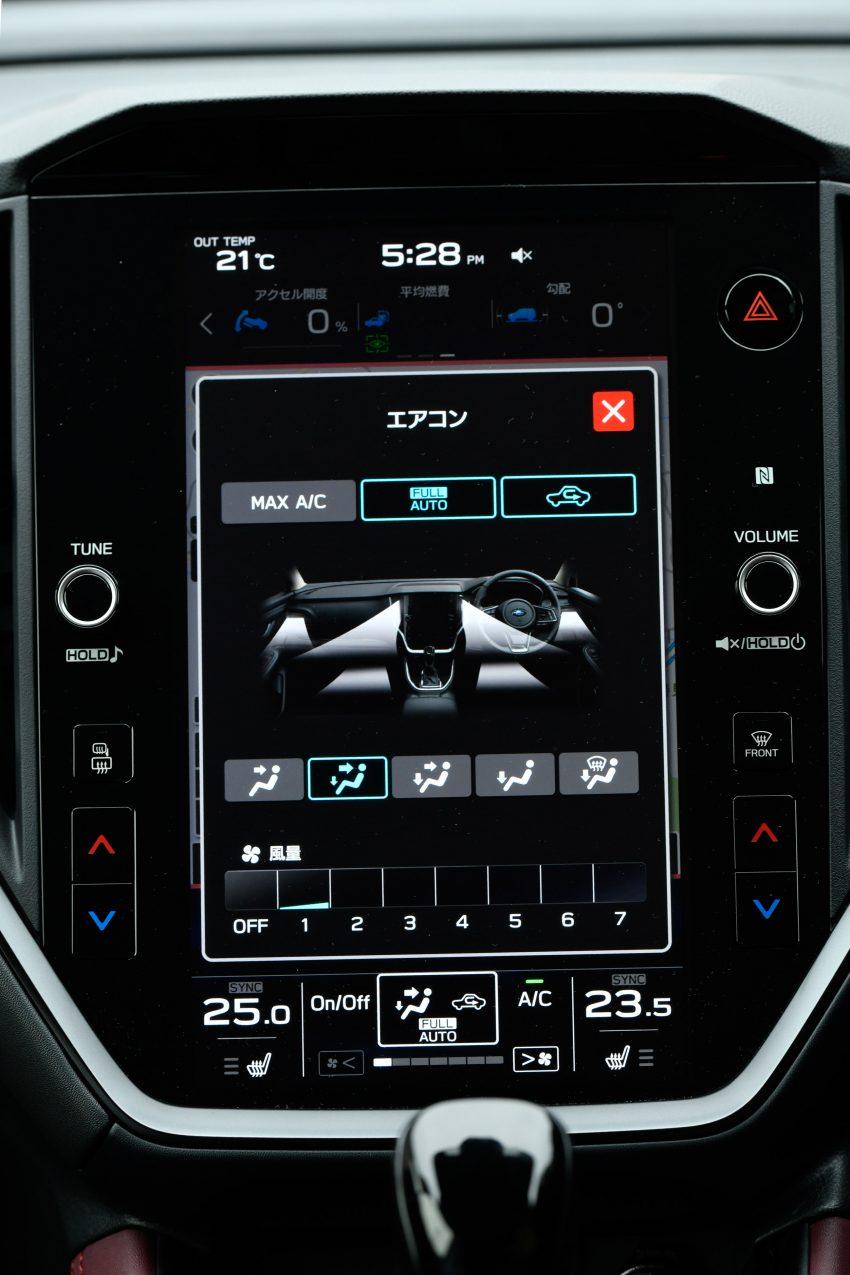 第二代 Subaru Levorg 全球首发, 新引擎, 安全性全面进化 Image #132285
