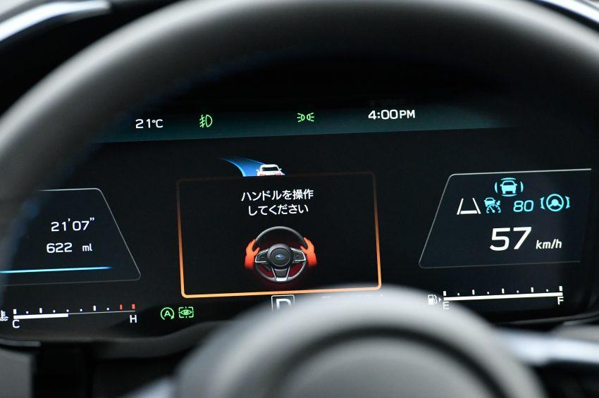 第二代 Subaru Levorg 全球首发, 新引擎, 安全性全面进化 Image #132303