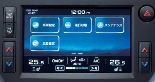 第二代 Subaru Levorg 全球首发, 新引擎, 安全性全面进化 Image #132218