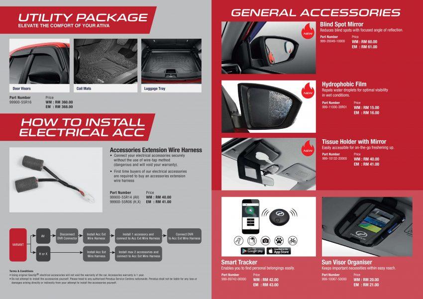 2021 Perodua Ativa 正式发布!三个等级售RM61,500起 Image #147589