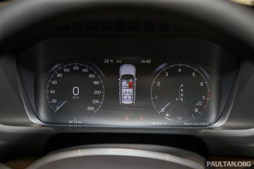 2021 Volvo XC90 迎来小升级!本地不再有 Inscription 版 Image #147028