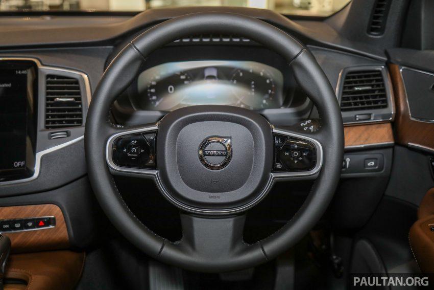 2021 Volvo XC90 迎来小升级!本地不再有 Inscription 版 Image #147030