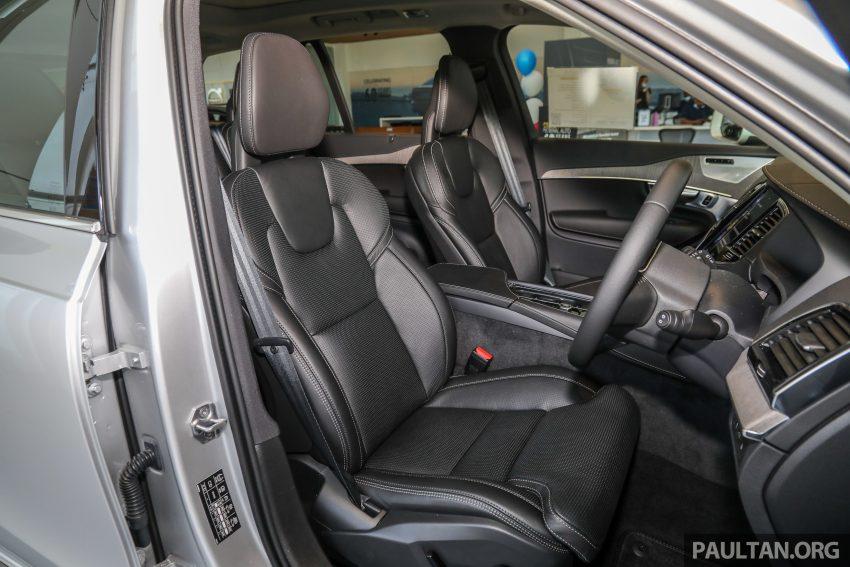 2021 Volvo XC90 迎来小升级!本地不再有 Inscription 版 Image #147093