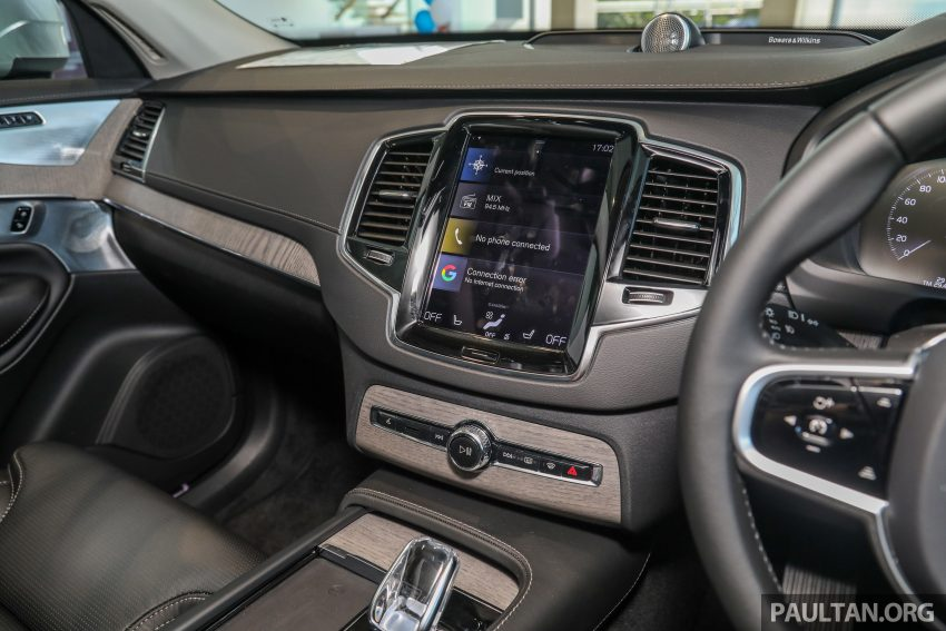 2021 Volvo XC90 迎来小升级!本地不再有 Inscription 版 Image #147097