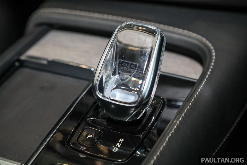 2021 Volvo XC90 迎来小升级!本地不再有 Inscription 版 Image #147098