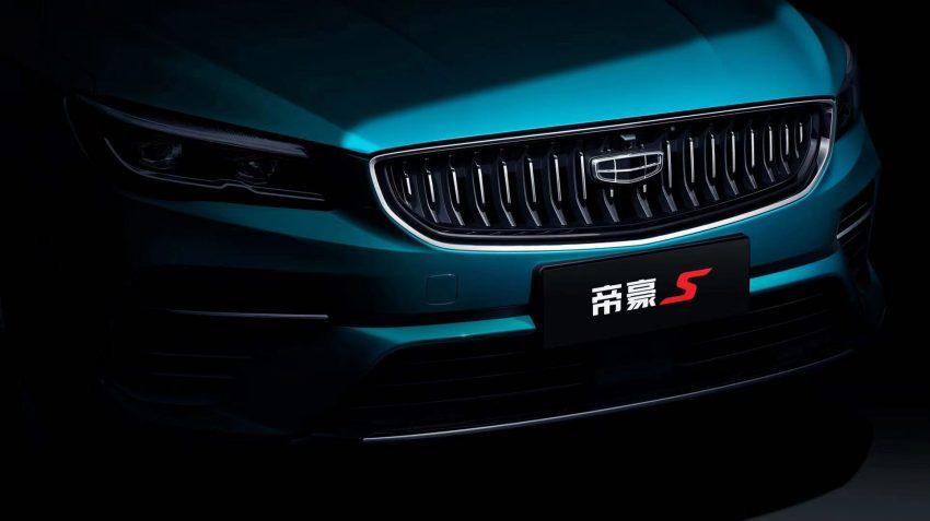 吉利帝豪S中国首发登场, 4月25日开卖, 价格从5.47万起 Image #150989