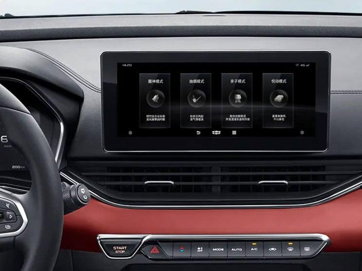 吉利帝豪S中国首发登场, 4月25日开卖, 价格从5.47万起 Image #150992