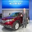 2012 Honda CR-V Debut