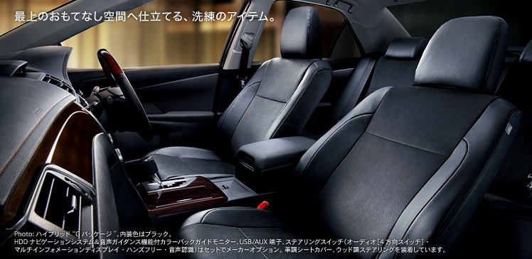 New generation Toyota Camry Hybrid launched in Japan! Image #67168