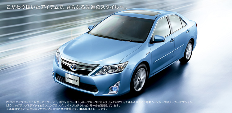 New generation Toyota Camry Hybrid launched in Japan! Image #67169