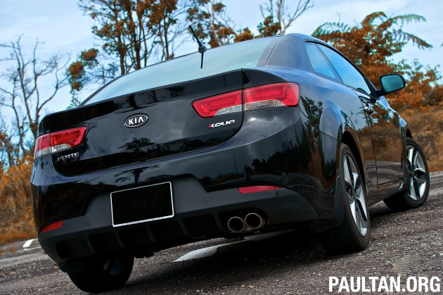 Kia Forte Koup - Full Test Drive Review