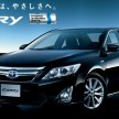033-camry-hybrid-jdm