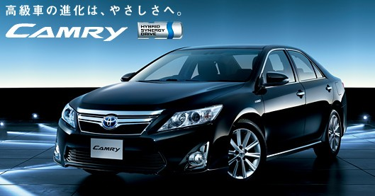 New generation Toyota Camry Hybrid launched in Japan! Image #67199