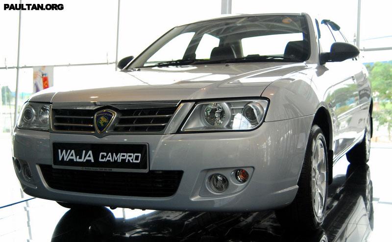 2007 Proton Waja Facelift Launched Image #156465
