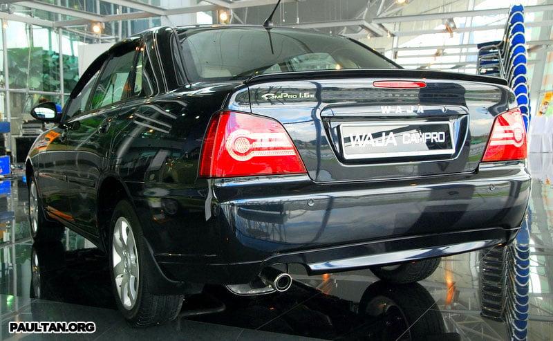 2007 Proton Waja Facelift Launched Image #156450