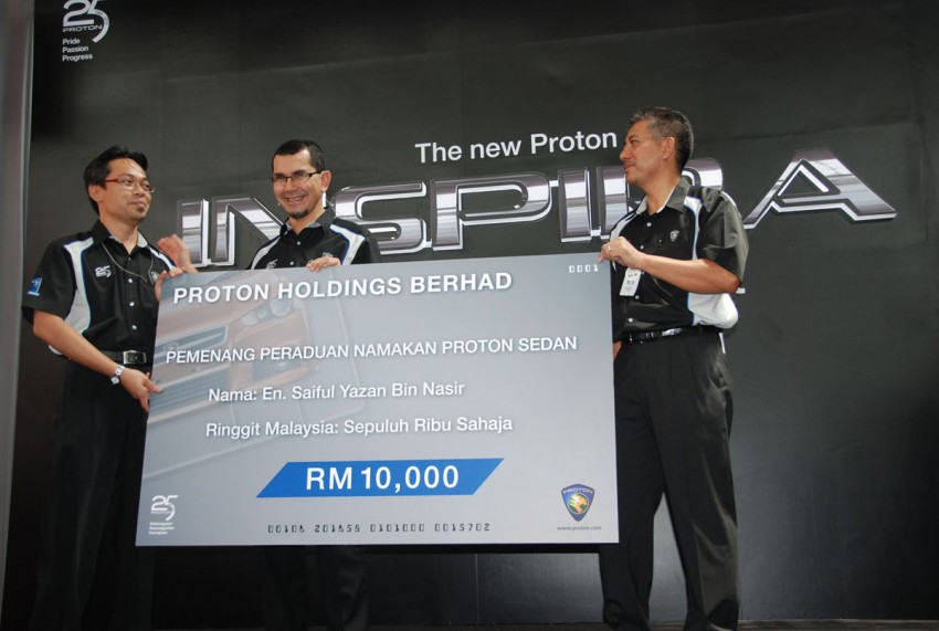 Proton Inspira now officially open for bookings! Image #372377