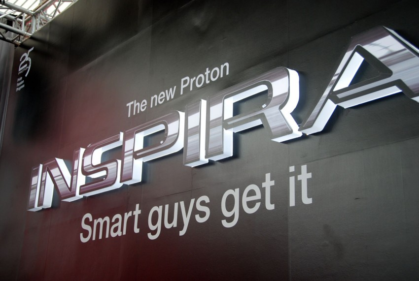Proton Inspira now officially open for bookings! Image #372367