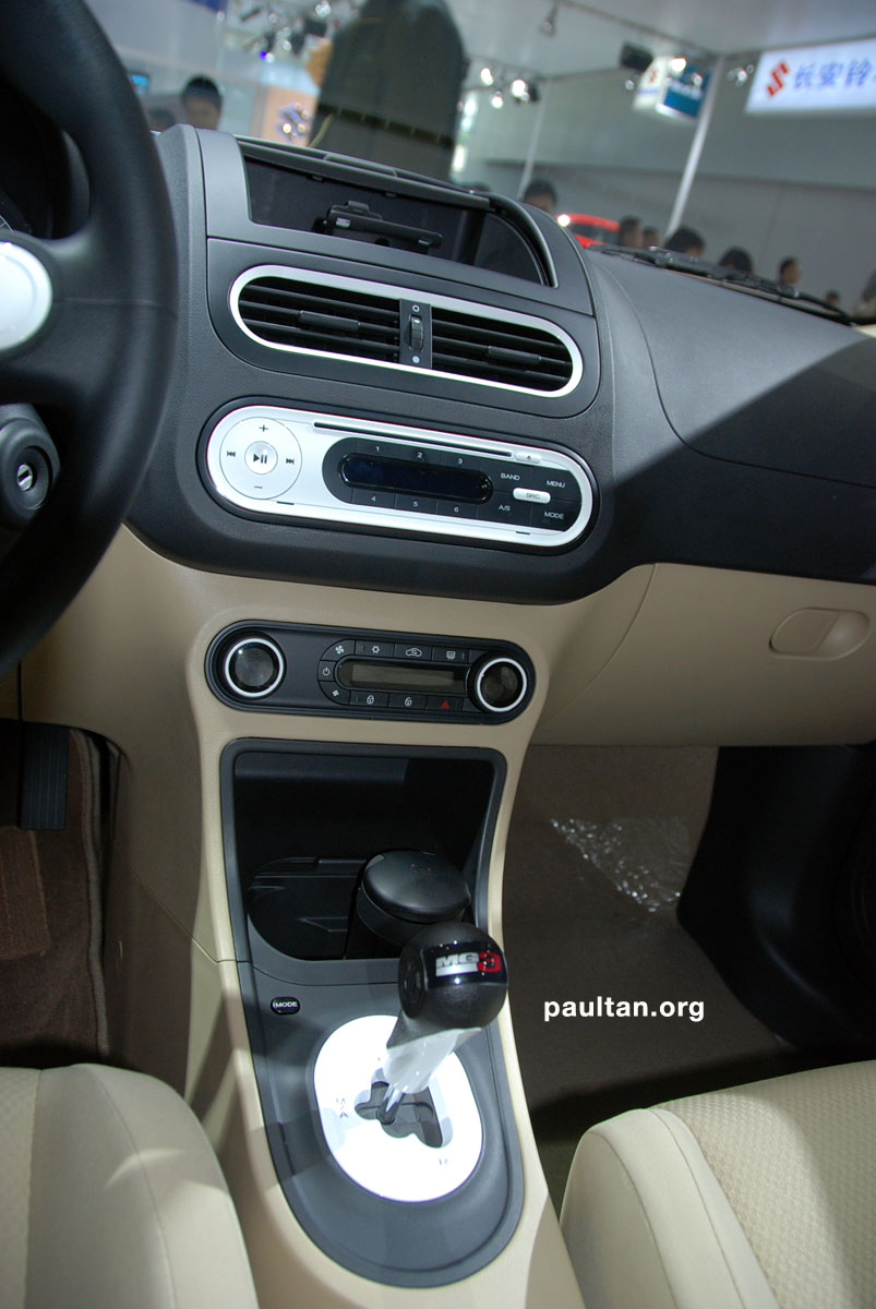 Auto Guangzhou: New MG3 is neatly styled inside and out Image #168255