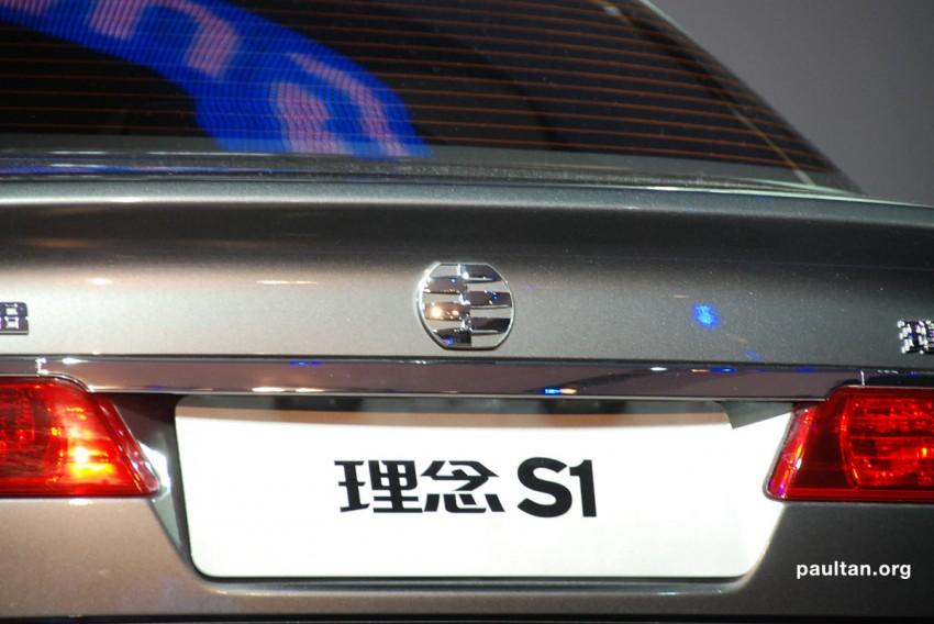 GALLERY: New Li Nian Everus S1 is the old Honda City Image #170395