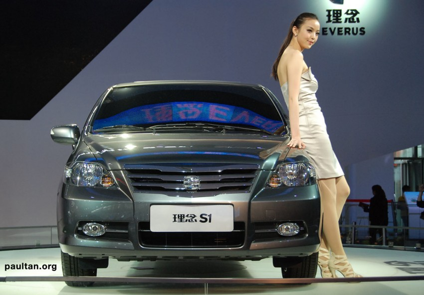 GALLERY: New Li Nian Everus S1 is the old Honda City Image #170386